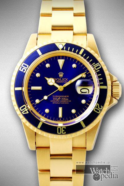 quality design 50dd3 420b3 ロレックス サブマリーナー Ref.1680/8 - SUBMARINER Ref.1680/8 ...