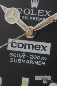 コメックス(COMEX)